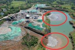 海南省临高县矿山生态修复治理工作不