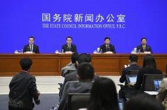 国新办举行《中国的生物多样性保护》白皮书新闻发布会