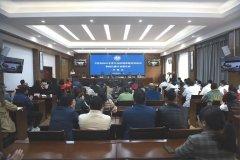 甘孜州2021年度生态环境系统业务标兵