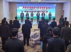 陕西省举办2021年全省生态环境保护执法监测联合实战比