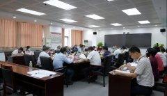 江门市生态环境局召开2021年秋冬季大气污染防治百日攻坚工作部署会议