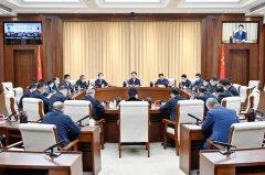吉林省全面推行林长制工作视频会议举行