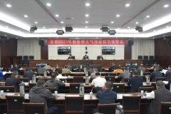 九江市2021年秋冬季大气污染防治攻坚