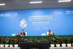 联合国《生物多样性公约》缔约方大会第十五次会议(CO