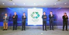 中国节能发布碳达峰碳中和行动方案