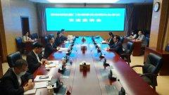新加坡驻厦门总领事吴俊明到访福建省