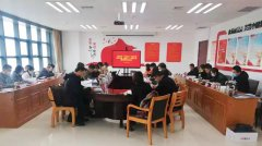 """《济宁市""""十四五""""生态环境保护规划》专家论证和风险"""
