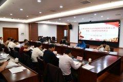 漳州市召开中央生态环境保护督察整改省第三方监督评估座谈会