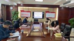 江西省化工园区地下水环境状况调查评估质控培训视频会在南昌召开