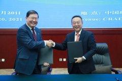 中国环境科学研究院与联合国环境规划署
